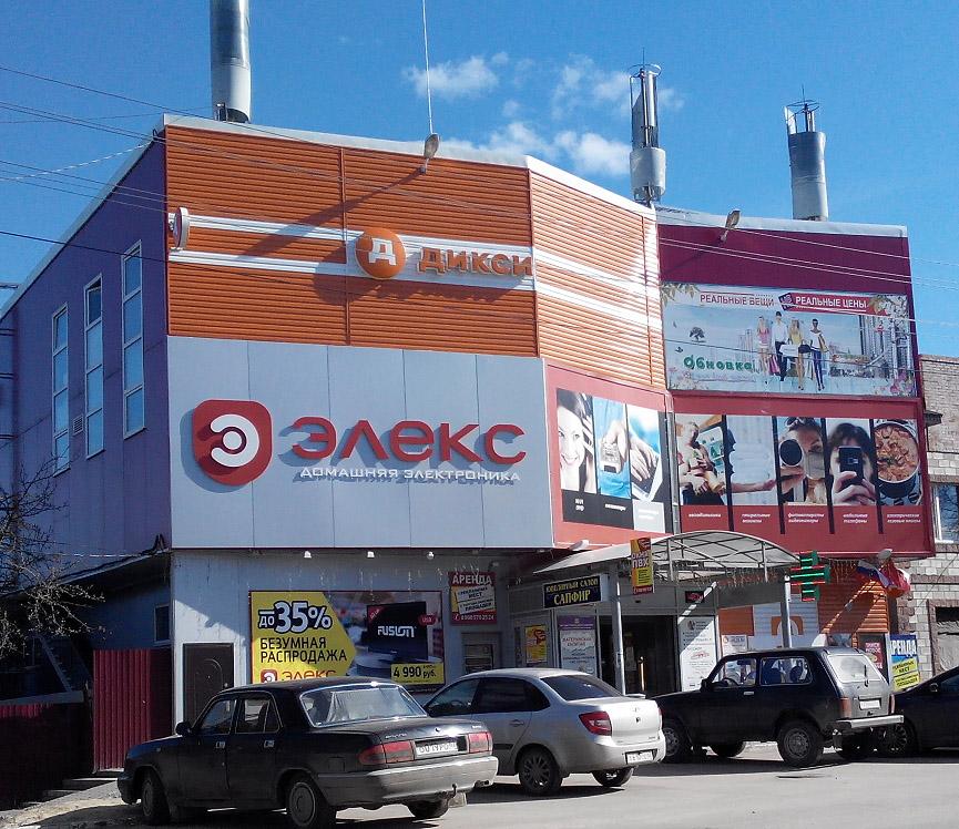 ТЦ Дикси г.Касимов, ул.Советская д. 68